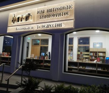 book-store2